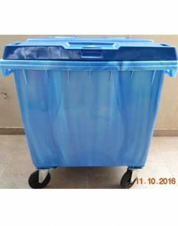Container mesclado 1000 litros Azul