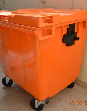 Container Mesclado 1000 Litros Laranja